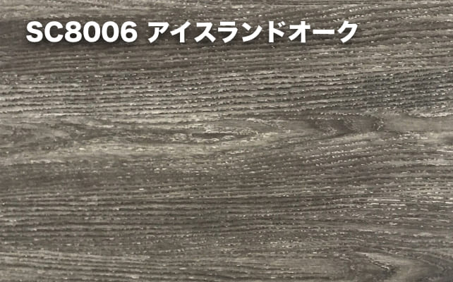 SC8006アイスランドオークの画像