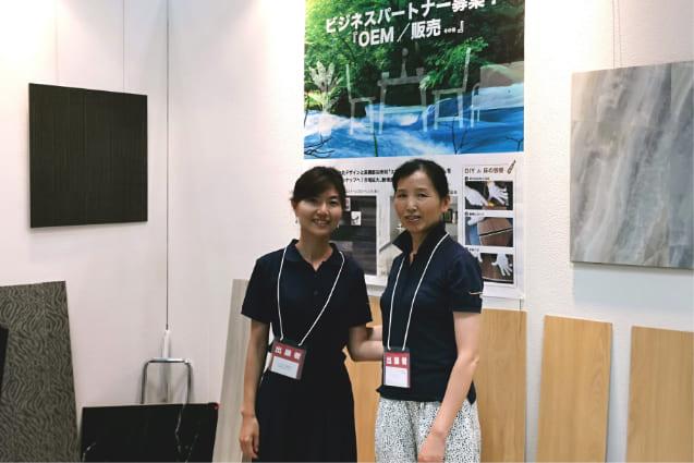 リフォーム産業フェア2019東京の画像
