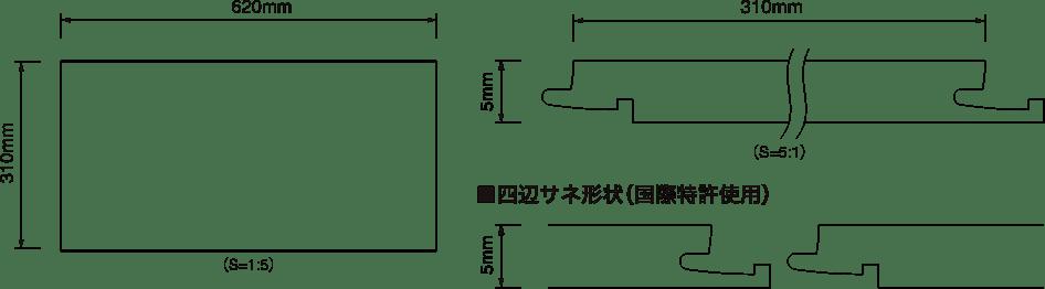 大理石調エコストーンフローリング(SPC)の寸法画像